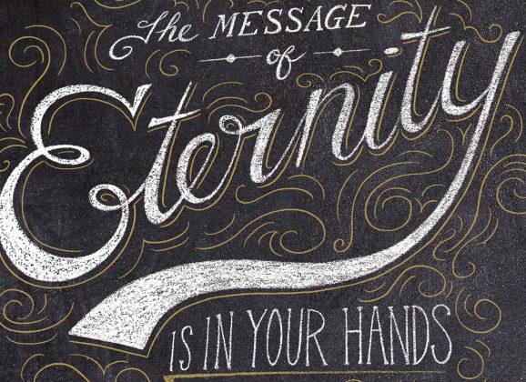Perspective: 'Eternity'
